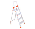 Minimum 20% off on Bathla Step Ladders