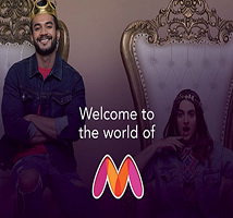 Myntra top verified Promo code, Coupons and Offers | January 2021 Coupons